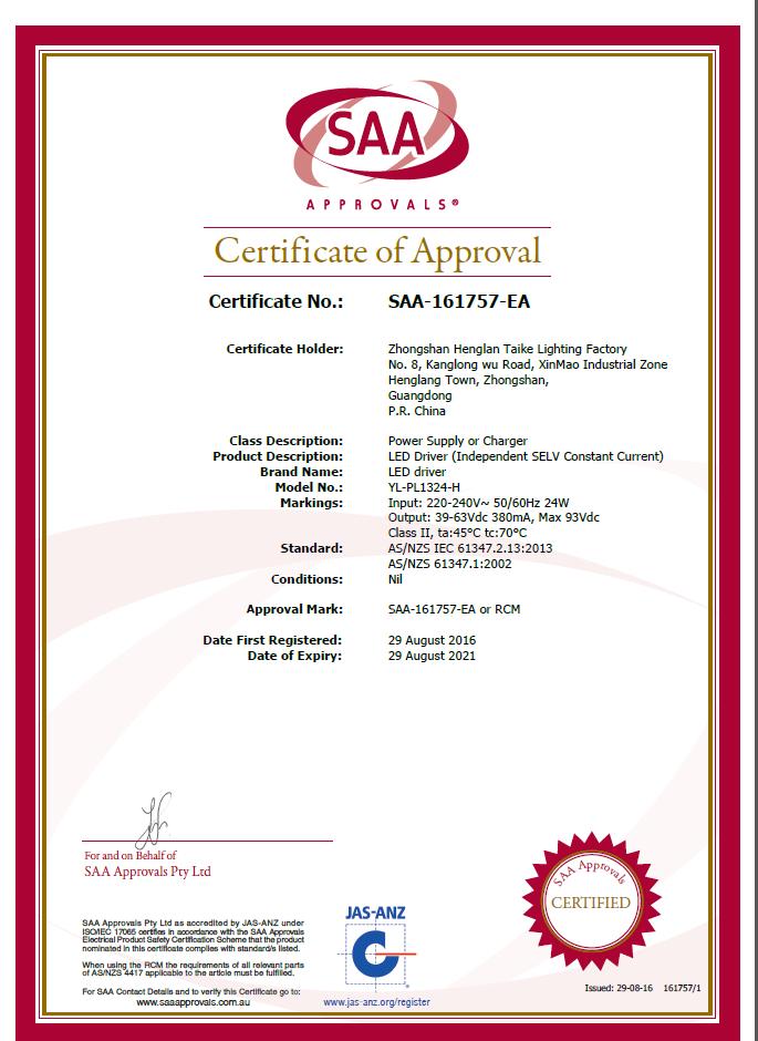 LED灯具SAA认证最新标准AS/NZS60598.1:2017哪里可以办理