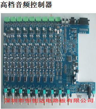 高档音频控制器PCB电路板A电路板一站式生产厂家
