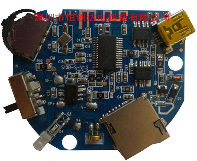 蓝牙音响PCBA电路板一站式生产厂家