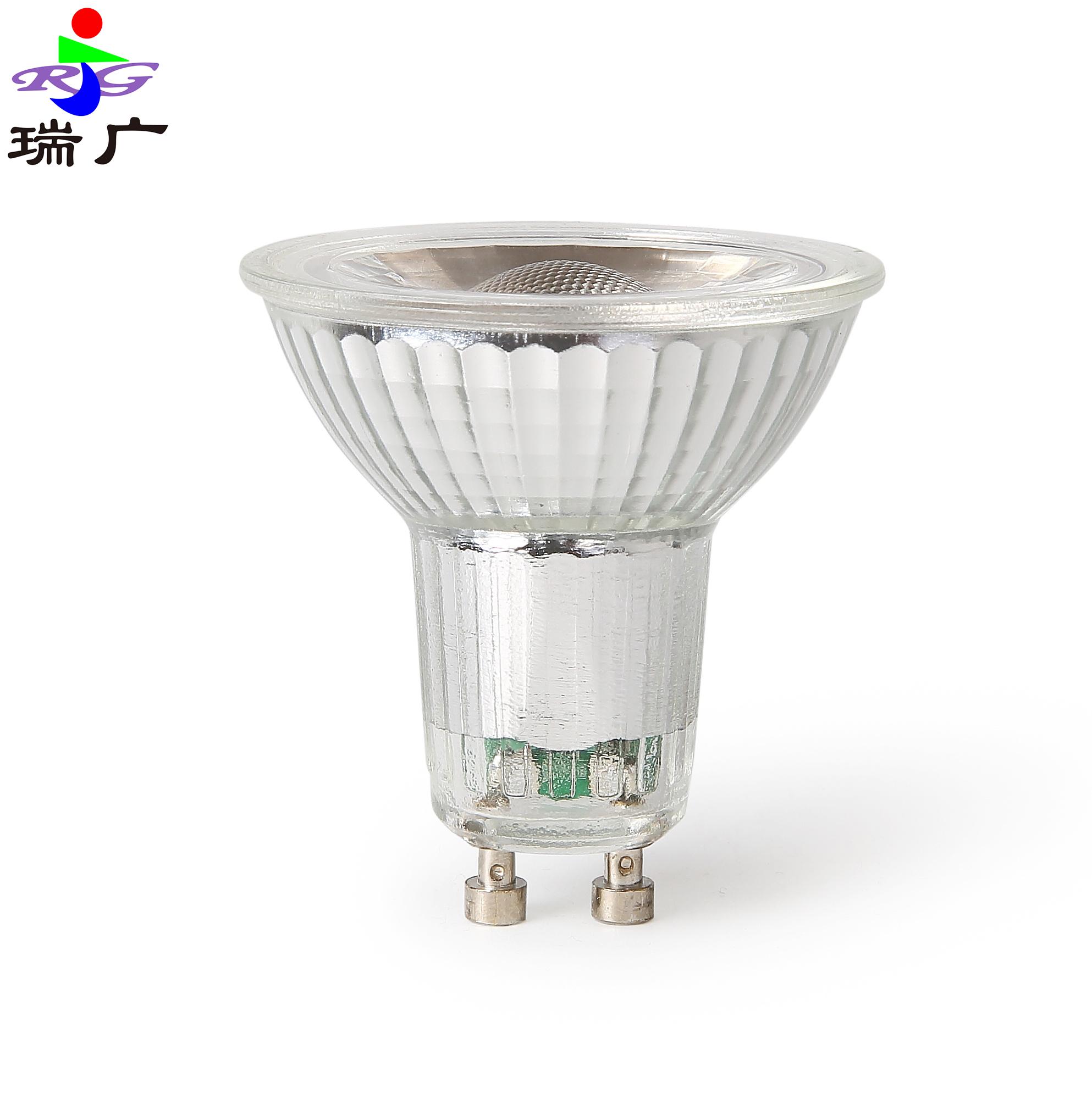 led灯杯gu10射灯筒灯螺口插脚球泡灯