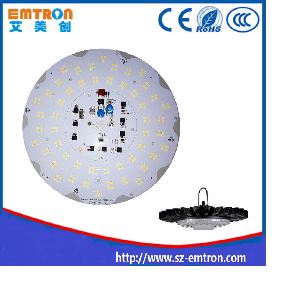 UFO工矿灯AC免驱LED模组