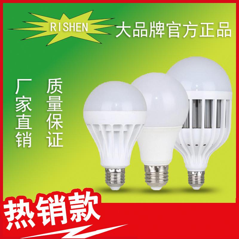 led灯泡E27螺口室内家用9W12W卡口暖光节能照明球泡灯
