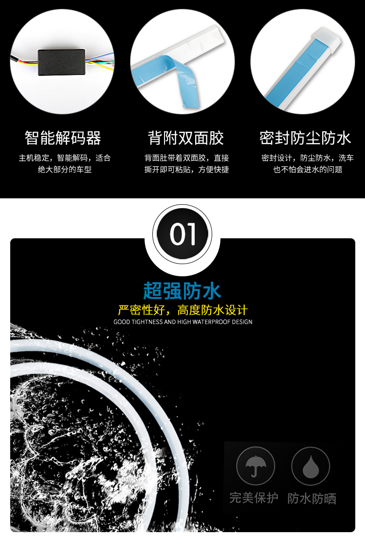 DeMin LED汽车尾箱灯 防水RGB 120cm/150cm