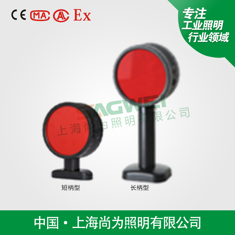 SW2160A双面警示灯