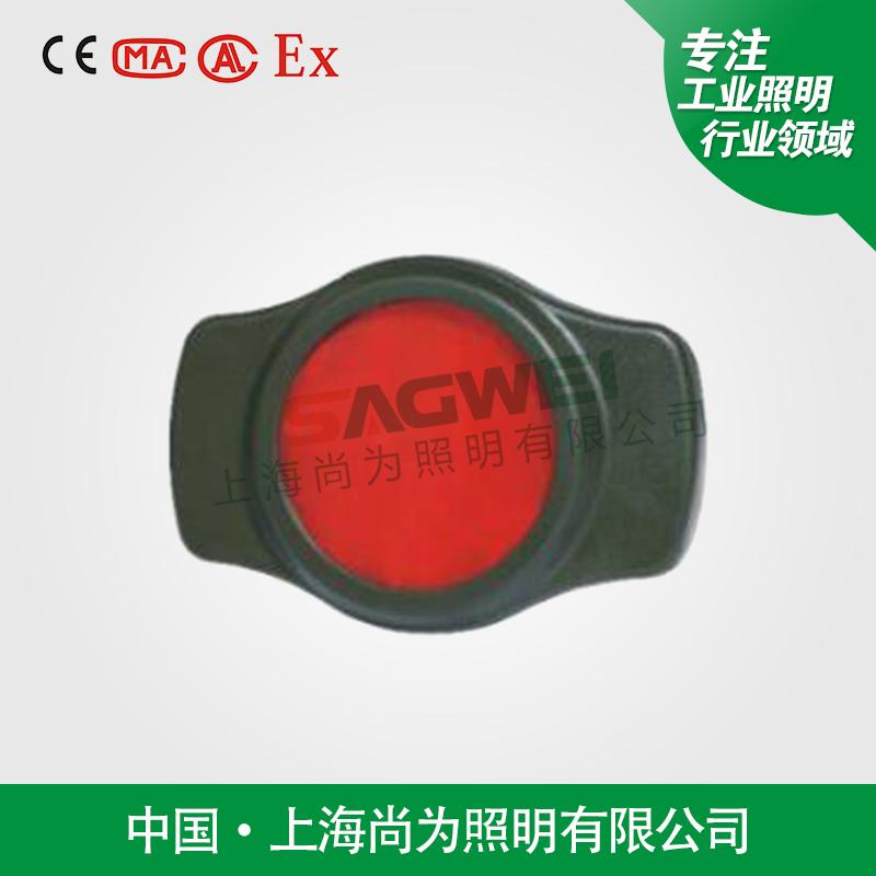 SW2161远程方位灯 信号联络灯