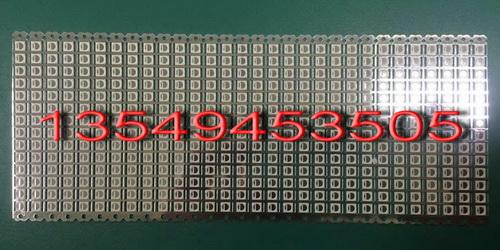 3030LED支架,3030PCT支架,3030贴片支架