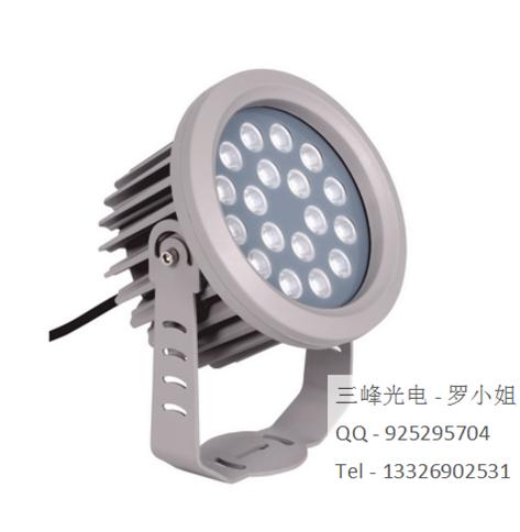 小角度18W投光灯 生产厂家 亮化工程