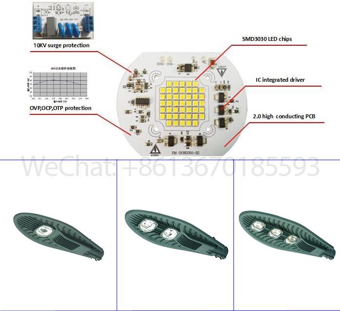 AC高压线性免驱动路灯模组50WAC DOB AC模组 LED模组