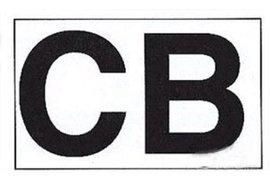 流程欧式天花灯CB认证的周期