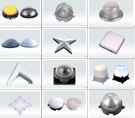 万迪厂家直销批发LED点光源