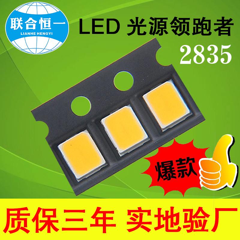 显指80 高亮led灯珠2835白光0.2w 铜支架 SMD贴片