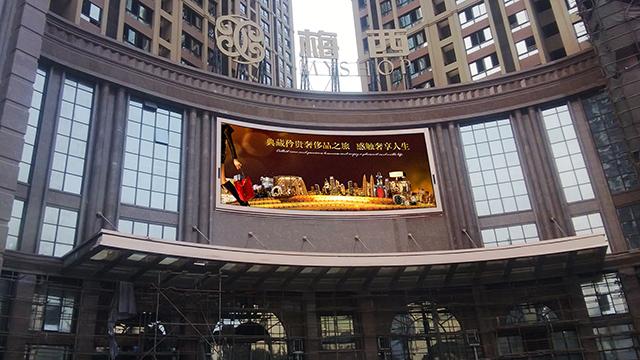 深圳室外P8表贴全彩led显示屏大量现货供应