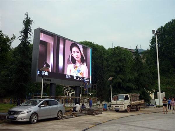 深圳艺佳光电供应室外P6高清屏,晶台灯珠,亮度6500
