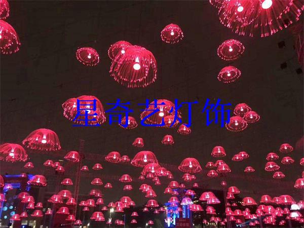 LED 水母灯