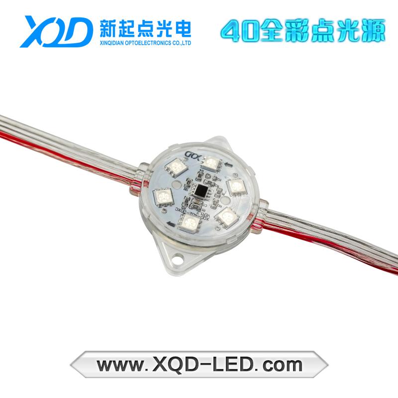 LED点光源 户外广告招牌 40点阵屏光源 亮化工程