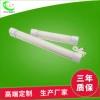 LED应急灯管便携式可充电带磁铁 机床设备照明