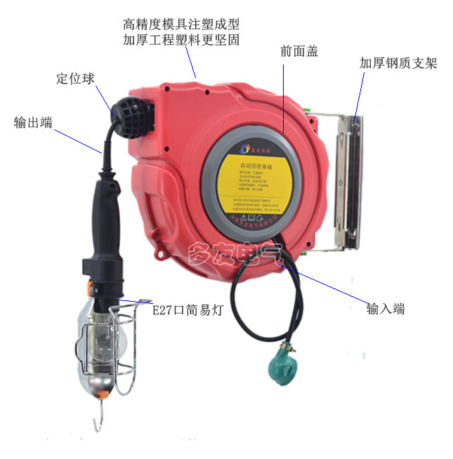 益友恒信牌电缆卷线器自动伸缩工作灯卷轴自动卷管器