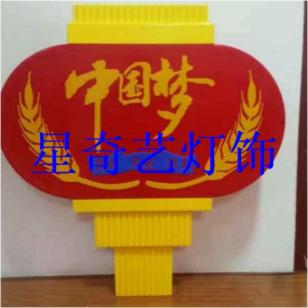 LED 中国梦灯笼