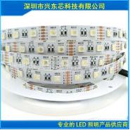 RGBW 5050四合一LED灯带 IP20灯带七彩白光