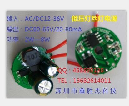 LED灯丝驱动,低压灯丝电源,灯丝驱动,升压灯丝驱动