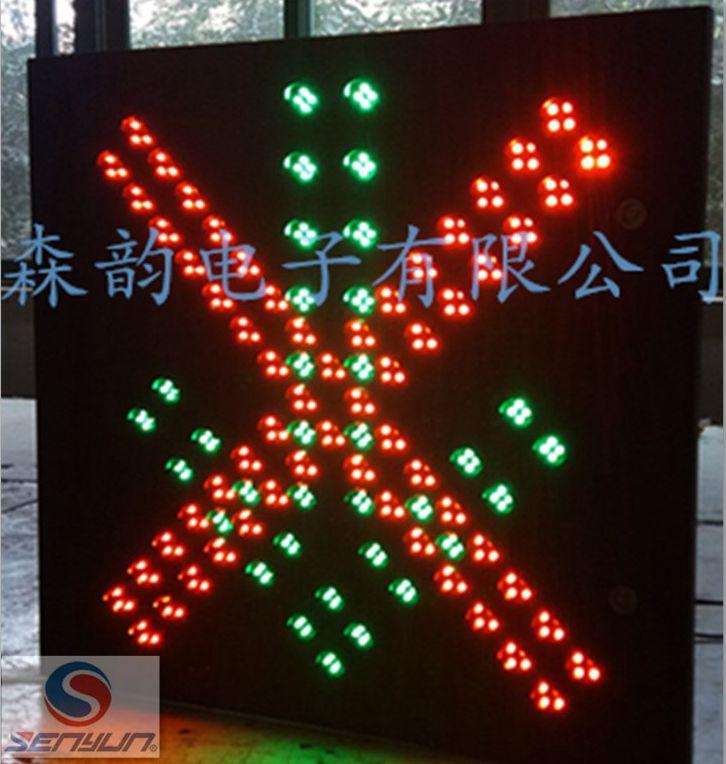 600型雨棚信号灯
