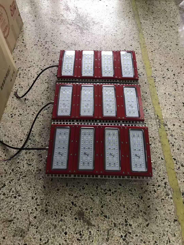 BLD85大功率LED防爆灯