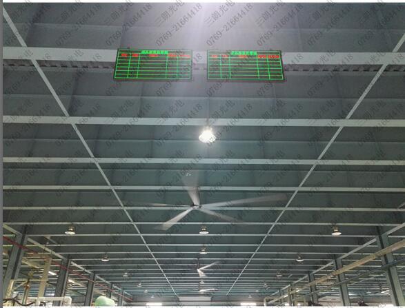 智慧产线管理看板 双色LED电子看板 WIFI看板