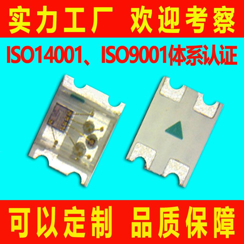 0805RGB慢闪、0807RGB快闪、慢闪