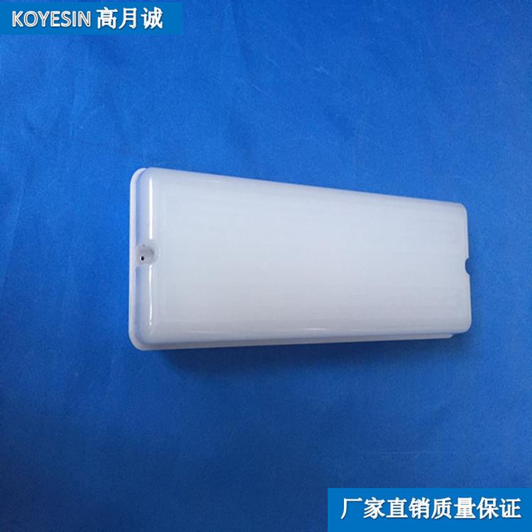 现货小三防灯300MM 工程款应急 0.3米透明乳白罩可头发选