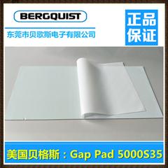 销售美国贝格斯GP5000S35高性能导热硅胶片