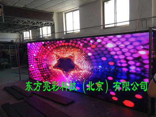 【东方亮彩】DFLC-P5 室内LED全彩屏