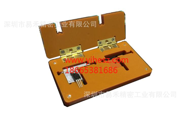 散热片锁螺丝定位电木治具  三极管散热螺丝治 举报