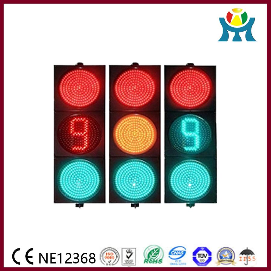 400后程式满屏单8倒计时 路口红绿指示灯
