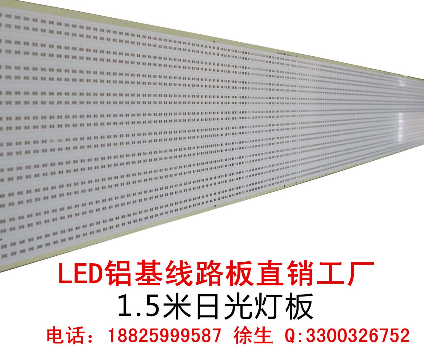 LED铝基板生产厂家供应商