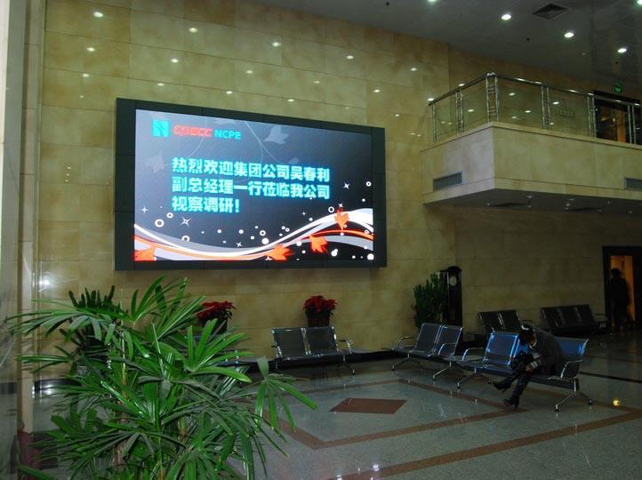 室内led显示屏,办公室led显示屏,深圳室内显示屏厂家