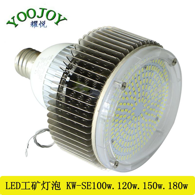 LED贴片工矿灯120W E40 120W工矿灯现货