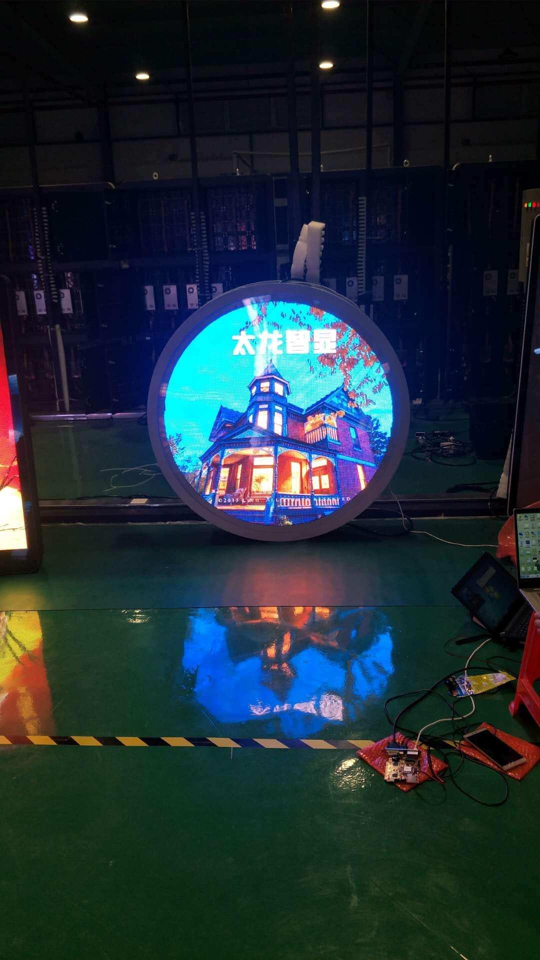 户外LED广告机,灯杆屏,LED智能标识生产厂家