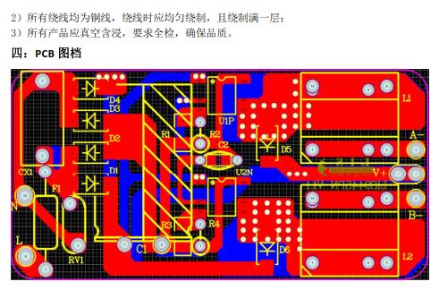 最新爆款双色温双驱调光IC LIS9445P/N  LIS9442P/N