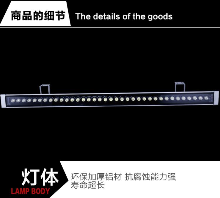 厂家批发大功率LED洗墙灯18W单色
