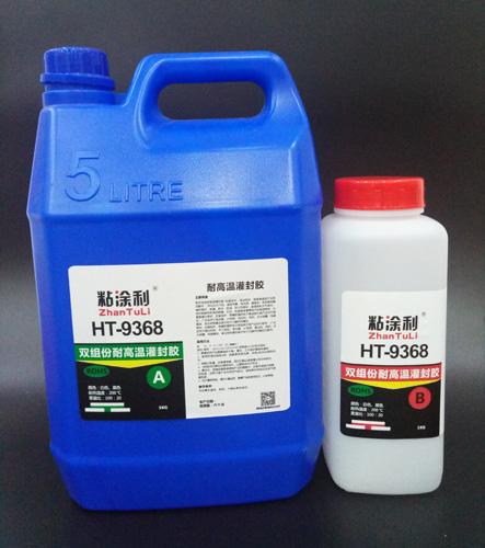 环保耐高温灌封胶 大功率LED电源灌封保密胶水