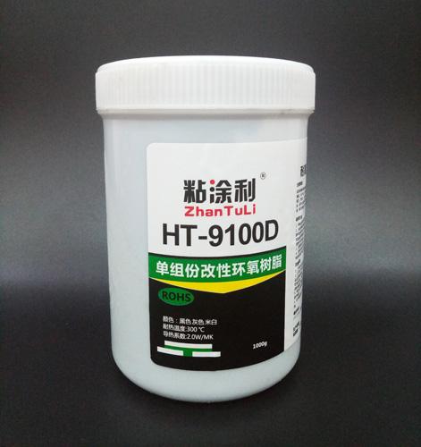 耐高温导热环氧树脂 传感器灌封胶 高频变压器灌封胶水