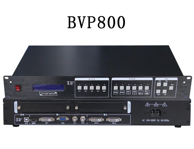 视睿讯 led高清显示屏 视频处理器BVP800 控制器  厂家直销