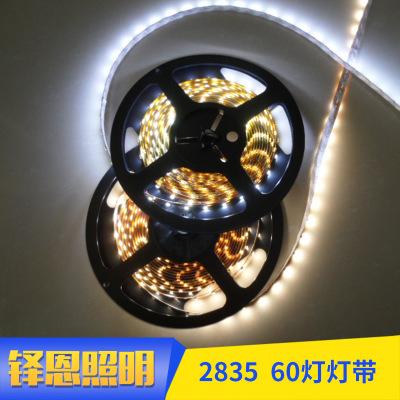 LED灯带产商 高品质2835 60灯酒店工程款