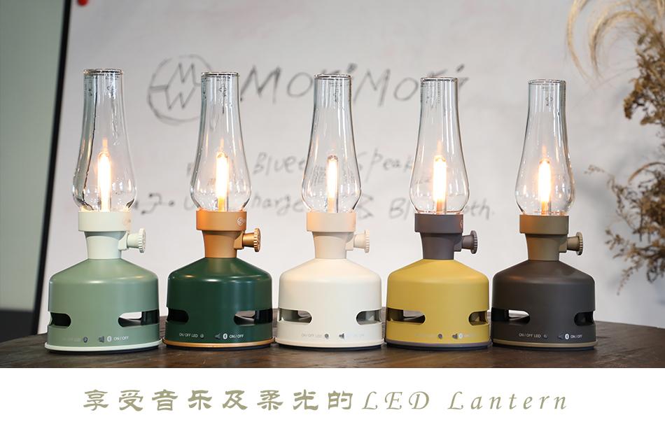 morimori日系复古小夜灯个性创意卧室灯