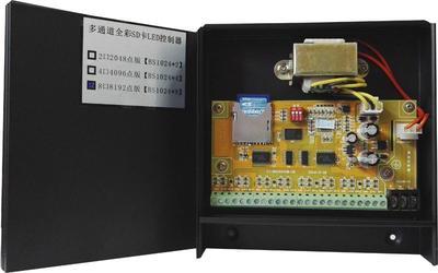 LED智能全彩灯光控制器轮廓亮化8路输出