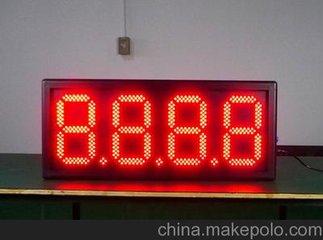 爱浦乐专供足球蓝球赛场专用8字LED数码屏可远程