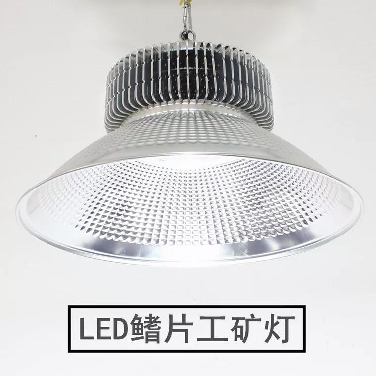 LED工矿灯工厂厂房吊灯 商场超市车间照明灯