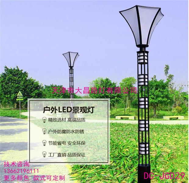 LED景观灯4米户外景区灯别墅庭院灯