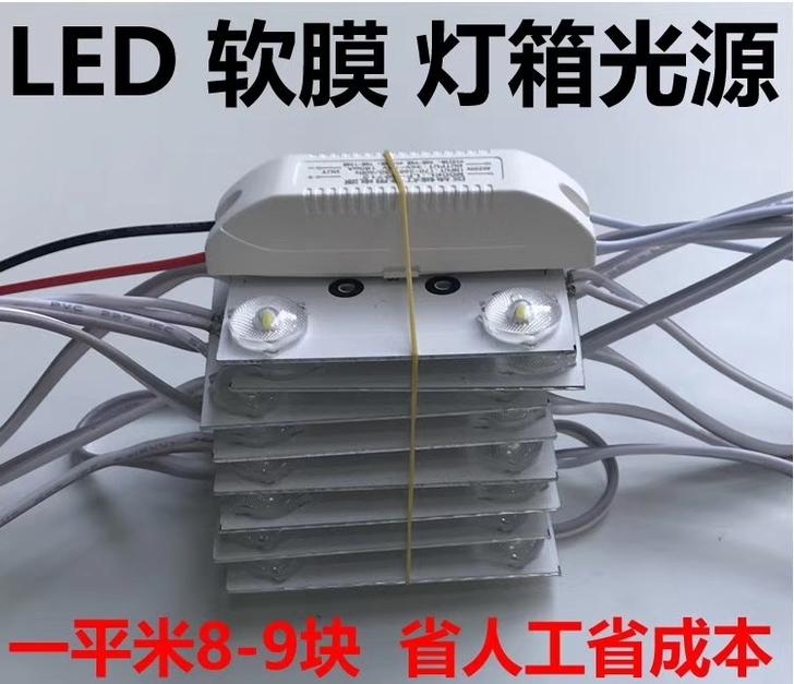 LED 3030漫反射灯块 区块链灯