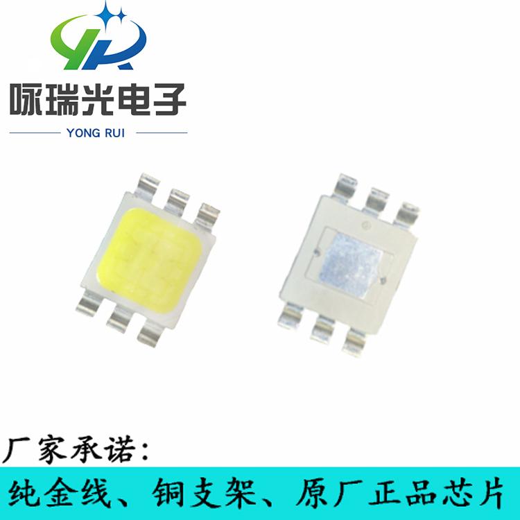 供应大功率led灯珠5074 5054 白光灯珠